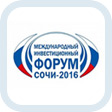Kuban to present a project of the plant on the production of reagents for drilling fluids at the forum �Sochi-2016�